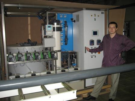 Реактор озонирования сточных вод