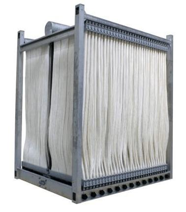 Модуль мембранного биореактора